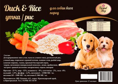 Корм для собак Grand Dog Duck/Rice Утка/Рис супер-премиум класса (super-premium class)