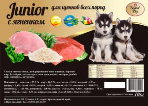 Корм для щенков Grand Dog Junior с ягненком супер-премиум класса (super-premium class)