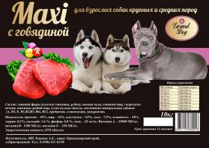 Корм для собак Grand Dog Maxi с говядиной супер-премиум класса (super-premium class)