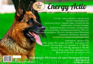 Корм для собак Grand Dog Energy Activ