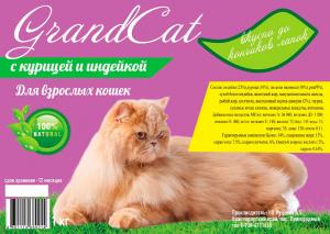 Корм для кошек Grand Cat с курицей и индейкой
