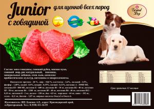 Корм для щенков Grand Dog Junior с говядиной