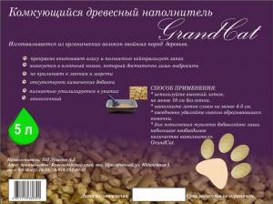 (Grand Dog)Grand Cat Комкующийся древесный наполнитель