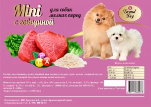 Корм для собак Grand Dog Mini с говядиной супер-премиум класса (super-premium class)
