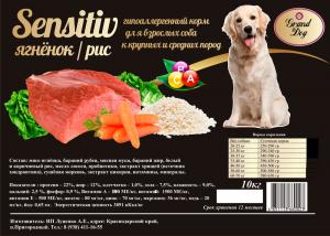 Корм для собак Grand Dog Sensitiv ягненок/рис гипоаллергенный