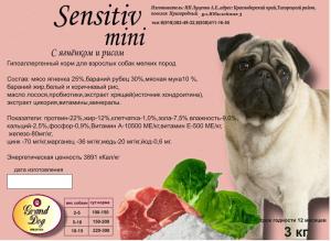 Корм для собак Grand Dog Sensitiv Mini ягненок/рис гипоаллергенный супер-премиум класса (super-premium class)